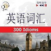 English: Vocabulary Master for the Chinese Speakers - 300 Idioms at Intermediate / Advanced Level: B2-C1 (Listen & Learn) | Dorota Guzik, Dominika Tkaczyk