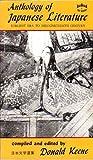 Anthology of Japanese Literature, Donald Keene, 4805301015