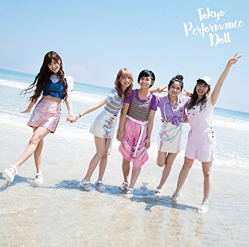 Limited B (CD + DVD)
