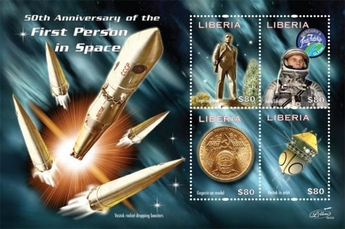 (Space - 50th Anniversary of The First Person in Space - Gagarin - Collectors Stamp - Liberia)