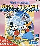 ミッキーマウスの魔法のクリスタル 【ゲームギア】