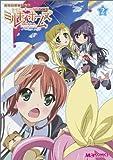 Majikyu 4 frame Detective Opera Milky Holmes (2) (Majikyu Comics) (2011) ISBN: 4047272906 [Japanese Import]