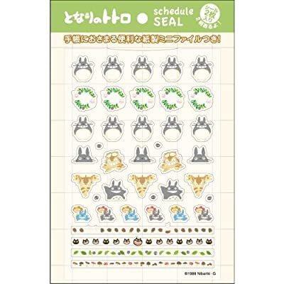 Pack of Two Sheets My Neighbor Totoro Schedule Seal Petite Totoro Stickers: Toys & Games