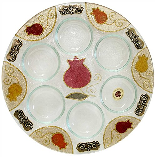 Round Seder Plate - Red Pomegranate by Lilly Art by ZionJudaica