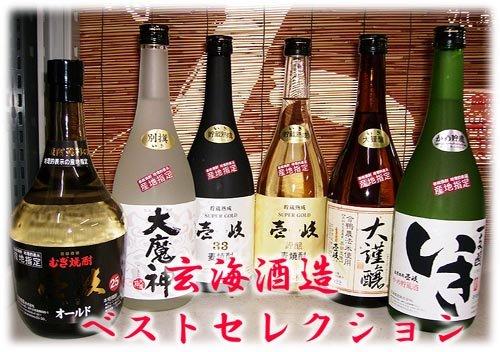 麦焼酎 壱岐 玄海酒造 ベストセレクション 720ml 6本いり B0175WUFKK