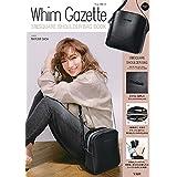 Whim Gazette 3層 SQUARE SHOULDER BAG BOOK