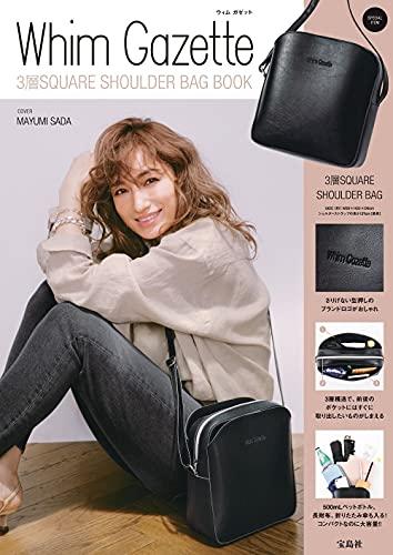Whim Gazette 3層 SQUARE SHOULDER BAG BOOK 画像 A