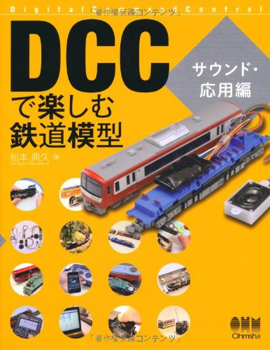 Japanese Model Railroad to Enjoy in the DCC [Sounds and Beyond the Basics] pdf