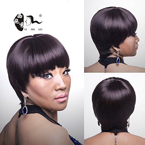 Beauty : Short Straight American Afro Natural Wig Synthetic Hair (Black)