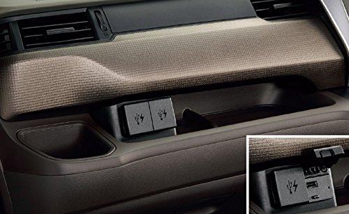 honda ホンダ freed フリード USBチャージャー フロント用 FREED(Sパッケージ装備無車)用[2016.9~次モデル][08U57-TDK-010A] B01MYOQP17