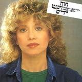 Chava Alberstein Sings Yiddish
