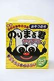 It's glue round Mr. Chips taste kelp flavor 28g