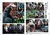 Sci-Fi Live Action - Iron King Photonicle (Catalog + DVD) [Japan DVD] DUPJ-131