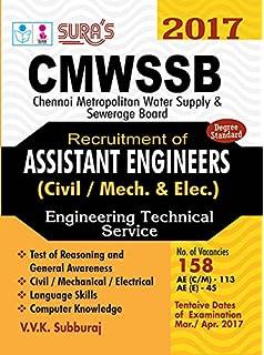 Buy CMWSSB Chennai Metropolitan Water Supply and Sewerage