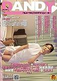 「真面目な女ほどヤること凄い!清楚なフリして本当はスケベな肉食看護師に 睡眠薬で寝かされている間にヤられた」VOL.1 [DVD]