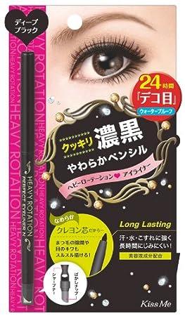 Kiss Me Heavy Rotation Pencil Eyeliner - Deep Black (japan import ...