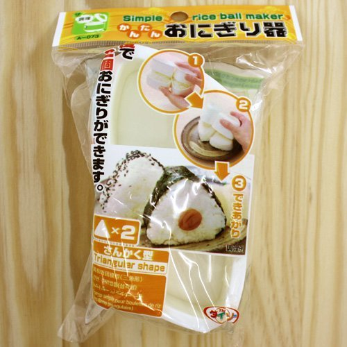 - DAISO Simple Triangular Onigiri Rice Ball Maker