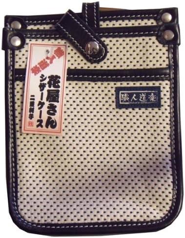 職人道楽 二重刺子 花屋さんのシザーケース ビッグサイズ 白色 ガーデニング