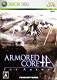 Armored Core: For Answer [Japan Import]