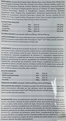Image of Hills T/D Dental Health Cat Food 8.5 lb