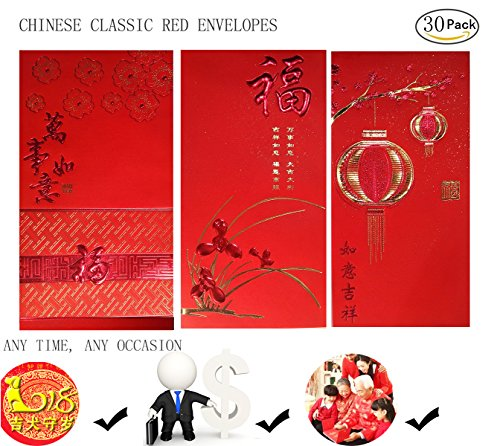 chinese red packages - 6