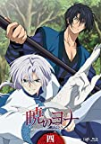 Animation - Akatsuki No Yona Vol.4 [Japan BD] VPXY-75144