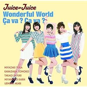 Wonderful World/Ça va ? Ça va ?(サヴァサヴァ)【初回生産限定盤B】