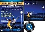 La La Land (Region A Blu-ray + OST CD) (Hong Kong Version / Chinese subtitled) 星聲夢裡人