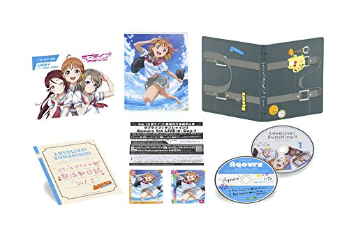Lovelive! sunshine!! Blu-ray 1 (Limited Edition)