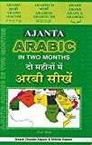 Ajanta Arabic in Two Months through the medium of Hindi-English