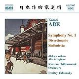安部幸明:交響曲 第1番/シンフォニエッタ /アルト・サキソフォーンとオーケストラのための嬉遊曲