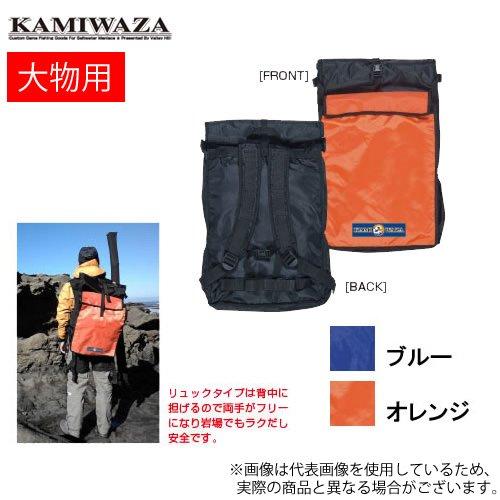 カミワザ フィッシュキャリーバッグ リュックタイプ2 大物用 オレンジの商品画像
