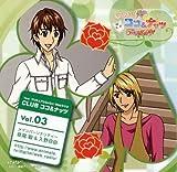 Yes!Precure 5 Gogo! Web Radio 3 by Radio CD