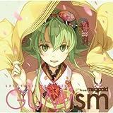 EXIT TUNES PRESENTS GUMism from Megpoid(Vocaloid)(ジャケットイラストレーター 左) 【数量限定オリジナルストラップ付き】