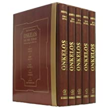 Onkelos on the Torah: Understanding the Bible Text - Set
