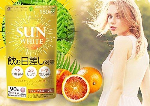 【5個セット】SUN WHITE(サンホワイト) 90錠 B06Y57DTP3