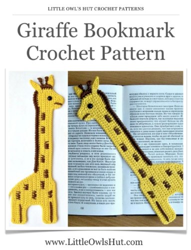 Decor Crochet Pattern - Giraffe decor or bookmark Crochet Pattern (LittleOwlsHut) (Crochet Bookmark Book 2)