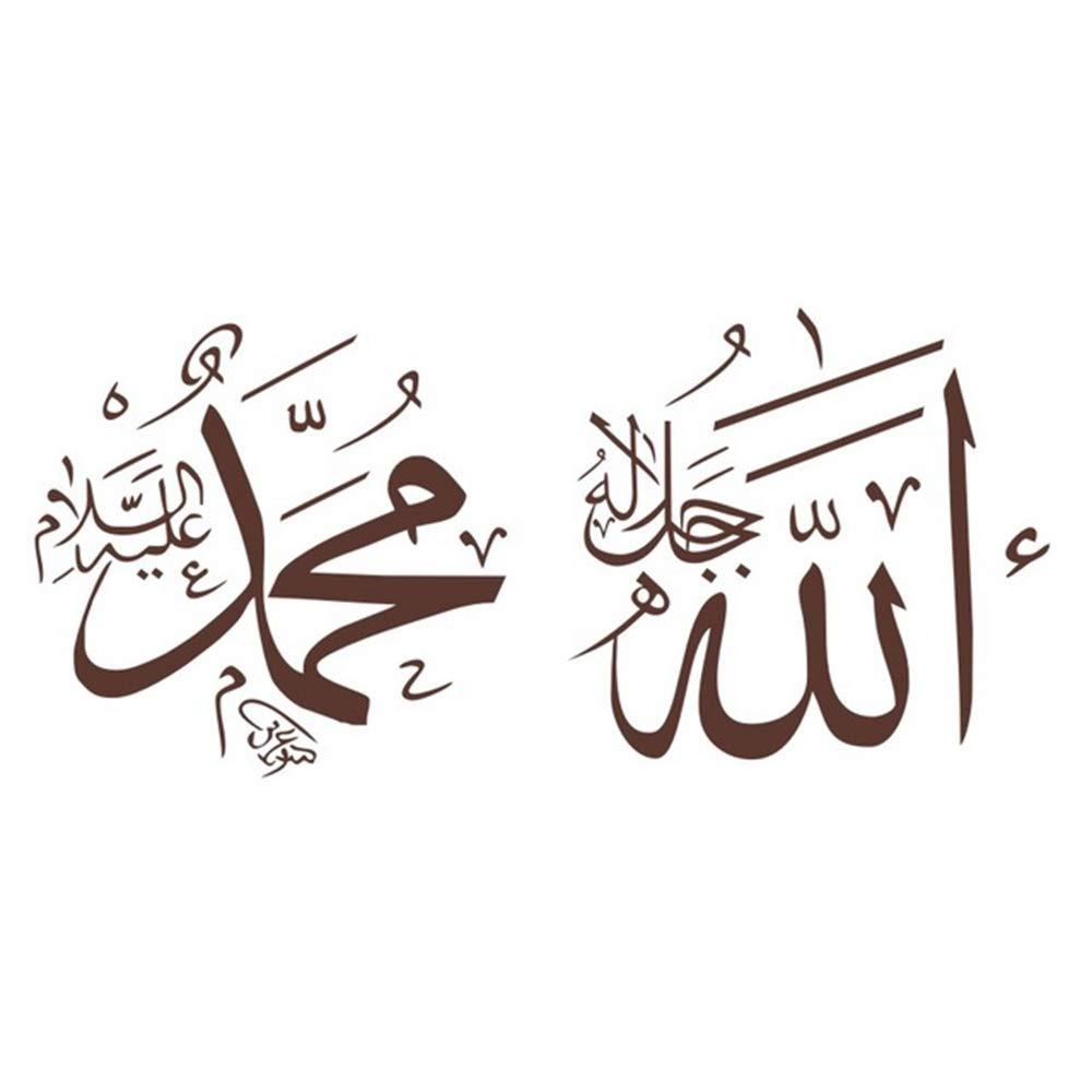 Escritura de la mano de Caligrafía Arte Etiqueta de La Pared Alá y ...