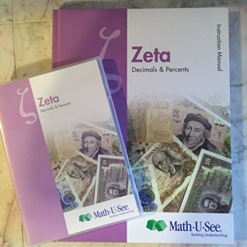 MATH-U-SEE ZETA DECIMALS & PERCENTS INSTRUCTION MANUAL AND DVD