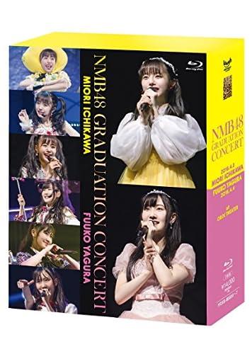 【早期購入特典あり】NMB48 GRADUATION CONCERT ~MIORI ICHIKAWA/FUUKO YAGURA~