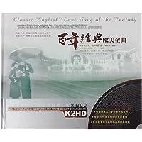 百年经典欧美金曲(CD)