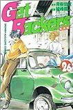 img - for Get Backers [Wkly Magazine KC] Vol. 26 (Getto Bakkaazu Dakkan ya) (in Japanese) book / textbook / text book