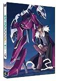 Animation - Rin-Ne No Lagrange (Lagrange The Flower Of Rin-Ne) 4 [Japan LTD DVD] BCBA-4283
