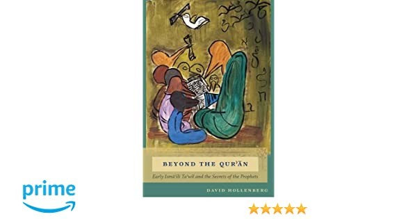 Beyond the Quran: Early Ismaili Ta'wil and the Secrets of