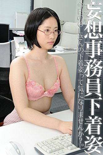 japanese nude cosplay