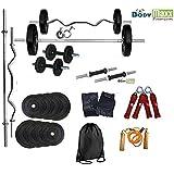 Body Maxx 77098 Rubber Home Gym Set (Black)