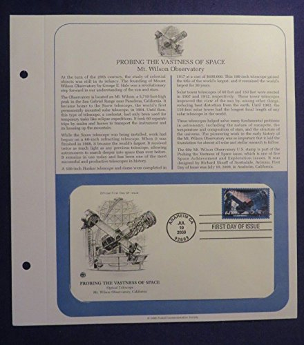 PCS July 10, 2000 MT WILSON OBSERVATORY First Day Issue Cover VASTNESS OF SPACE