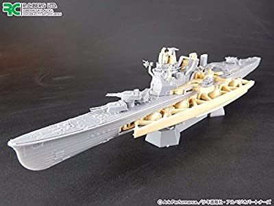 Arpeggio of Blue Steel: Ars Nova 1/700 Scale Resin Cast Assembly Kit Heavy Cruiser Takao Super Graviton Cannon ver. Customization Kit Mother Ship Vessel Tanker Marine Aircraft Carrier RC BERG
