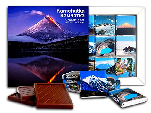 DA CHOCOLATE Candy Souvenir KAMCHATKA Chocolate Gift Set 5x5in 1 box (Night)