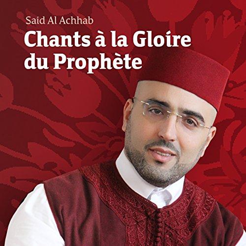 Allahouma Sali Ala Mustapha By Said Al Achhab On Amazon